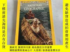 二手書博民逛書店national罕見geographic december 1973Y20850 national geogr