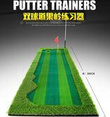 高爾夫球道 室內高爾夫球道推桿練習器套裝家庭/辦公室果嶺毯igo  coco衣巷