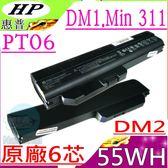 HP 電池 PT06 (原廠)-惠普 電池- DM1,DM2,311C-1000,VP502AA,HSTNN-IB0N,HSTNN-Q44C,OB0N,572831