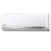 *~新家電錧~*[Panasonic國際]CS-QX80FA2/CU-QX80FCA2變頻冷專分離式~含安裝