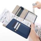 ►護照夾 護照套 護照包 護照收納包 護照套 護照推薦【D1021】