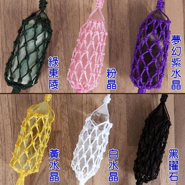 【吉祥開運坊】水晶柱【水晶柱 1pcs 附網袋可吊掛 多款可供選擇】淨化 擇日