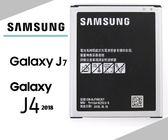 SAMSUNG 三星 原廠 電池 Galaxy J7 J700F 原廠電池 J4 2018 原廠電池 EB-BJ700CBT 【平輸-裸裝】附發票
