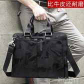 迷彩男包橫款手提包商務出差公文包單肩包斜挎包休閒包男士包包潮 igo 城市玩家