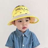兒童遮陽帽 寶寶空頂帽男童卡通加長鴨舌帽夏季遮陽兒童太陽帽薄無頂女大帽檐