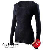 Ghiro-長袖L羊毛蠶絲時尚內搭衣(黑)G11125