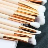 12支化妝刷套裝全套眼影刷眼部細節刷美妝彩妝工具初學者  伊莎公主