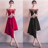 洋裝 敬酒宴會聚會晚禮服裙2020新款主持人性感一字肩洋裝小禮服連衣裙