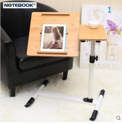 個性筆記本電腦桌床上用床邊桌可升降站立式簡易懶人書桌