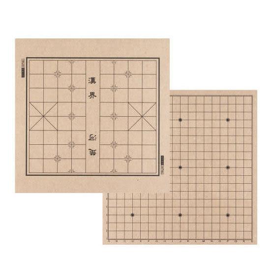 Trust  兩用棋盤(象棋&圍棋) / 塊 ( 請勿選超商取貨,材積過大 )