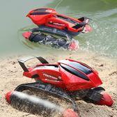 遙控船 兒童大號水陸兩棲充電電動無線遙控船高速防水快艇男孩水上玩具車jy 霓裳細軟