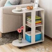 床頭櫃家用 多功能客廳沙發邊櫃可行動小茶幾簡約現代邊幾角幾臥室簡易 小艾時尚.NMS
