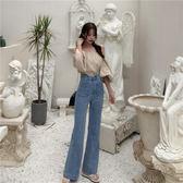 女夏褲子泫雅同款復古高腰顯瘦墜感闊腿喇叭牛仔褲港味休閒百搭 滿天星