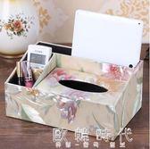 多功能紙巾盒創意客廳茶幾遙控器收納盒家用抽紙盒   歐韓時代