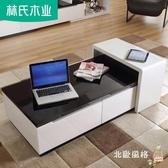 茶几客廳桌子時尚簡約茶幾桌創意個性多功能小戶型儲物收納家具BI2L-C【快速出貨】