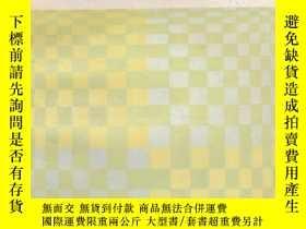 二手書博民逛書店罕見愉快的智力測驗Y167411 【美】E.R.埃米特 中國農業