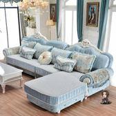 L型沙發 歐式布藝沙發組合法式大小戶型貴妃L轉角奢華客廳整裝簡歐沙發T 2色