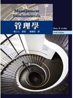 二手書博民逛書店《管理學 中文第一版 2013年 (Management Fundamentals 6/E)》 R2Y ISBN:9866121712