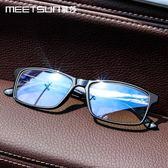 防輻射眼鏡藍光平光鏡男平面無度數