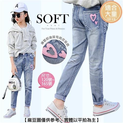 (大童款-女)亮鑽愛心微刷色彈性牛仔長褲(300375)【水娃娃時尚童裝】