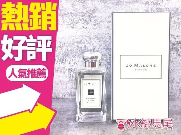 Jo Malone blackberry and bay 黑莓子與月桂葉香水 5ML香水分享瓶◐香水綁馬尾◐