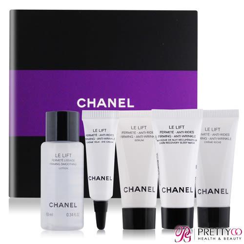 CHANEL 香奈兒 彈力緊緻五件組禮盒(紫)【美麗購】