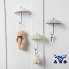 【6個裝】小粘鉤創意雨傘免釘無痕門后鑰匙架裝飾掛鉤【古怪舍】