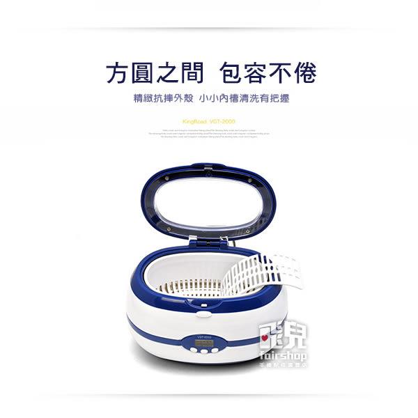 【妃凡】五段定時!超音波清洗機 珠寶 清洗機 洗眼鏡 手錶 假牙 首飾 清潔機 3-1-1 77 1