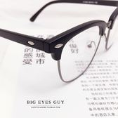 韓版復古半框經典款平光鏡男女士圓形簡約超輕黑色可配眼鏡框 CY潮流站
