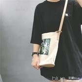 韓國文藝小清新帆布包休閒大容量學生單肩包時尚布袋斜背女包 【快速出貨】
