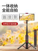 自拍桿通用型自拍神器蘋果8迷你藍芽oppo自排干杠自照三腳架7華為『優尚良品』