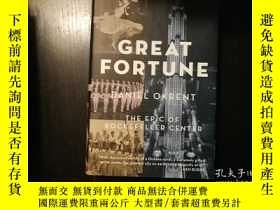 二手書博民逛書店Great罕見Fortune: The Epic of Rock