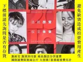 二手書博民逛書店罕見雜誌封面劉亦菲李宇春孫儷林誌穎江一燕Y300732