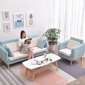 聖誕禮物沙發日式布藝沙發雙人位實木沙發客廳組合北歐座椅可拆洗小戶型沙發 LX