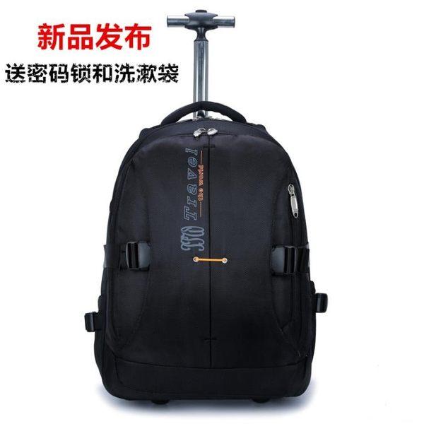 拉桿包 後背拉桿包大容量旅行背包袋商務登機男女防潑水旅游手提行李箱包 快速出貨