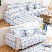 限定款沙發墊棉質沙發墊布藝四季通用全棉123組合沙發套全包萬能套罩防滑U型17