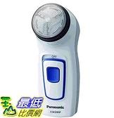 [9東京直購] Panasonic 旋轉式 刮鬍刀 白 ES6500P-W