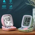 鬧鐘 電子表充電鬧鐘兒童學生用數字顯示小型高中簡約宿舍靜音床頭夜光【快速出貨八折鉅惠】