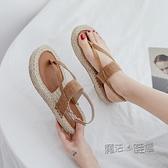 厚底漁夫鞋女新款仙女風波西米亞草編鬆糕夾腳趾涼鞋女平底鞋 夏季狂歡
