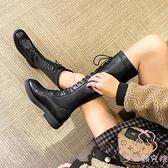 彈力系帶長靴女不過膝騎士靴高筒瘦瘦靴中筒馬丁靴【少女颜究院】