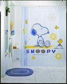 【卡漫城】 出清特價 Snoopy 浴簾 水藍 ㊣版 史奴比 史努比 簾子 附掛勾 浴室 衛浴 防水 隔水簾