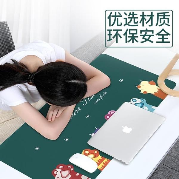 大鼠標墊滑鼠墊超大號筆記本電腦墊鍵盤辦公桌墊家用辦公室加長加厚可愛女生 酷男精品館
