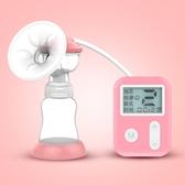 秒殺吸乳器孕之寶電動吸奶器吸力大孕產婦自動擠奶抽奶拔靜音無痛產後非手動