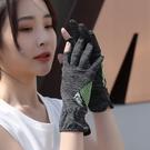 防曬手套薄款女夏戶外防紫外線透氣男生運動開車防滑情侶騎行冰絲【快速出貨】