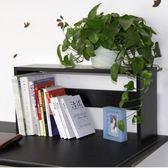 小型書架簡易桌面置物架 7色可選