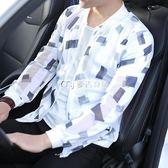 防曬衣男夏季潮流男士短款鏤空超薄款透氣防紫外線防曬服麥吉良品