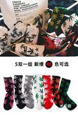 男士襪子5雙禮盒袋裝麻葉襪子男女棉質楓葉襪子原宿潮流中筒滑板襪(免運)