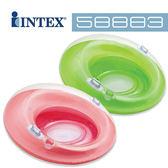 【美國 INTEX】戲水系列-47吋把手充氣座圈椅/座式戲水泳圈(兩色可選) 58883