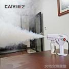 汽車霧化消毒機霧化發煙器噴煙器霧化槍舞臺煙霧機實驗煙霧發生器 防疫必備
