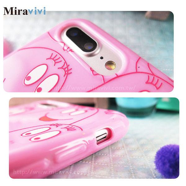 BARBAPAPA泡泡先生iPhone 8 Plus /iPhone 7 Plus(5.5吋)粉色空壓保護套